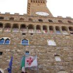 Италия, Флоренция, площадь