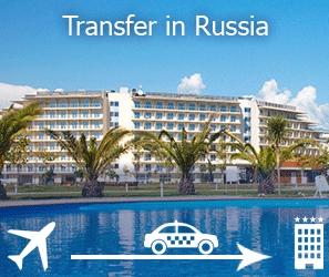 Intui Travel_rus