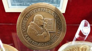 Музей филателии и нумизматики, Ватикан