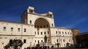 Ватикан, двор Пинии