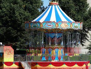 Парк развлечений карусель
