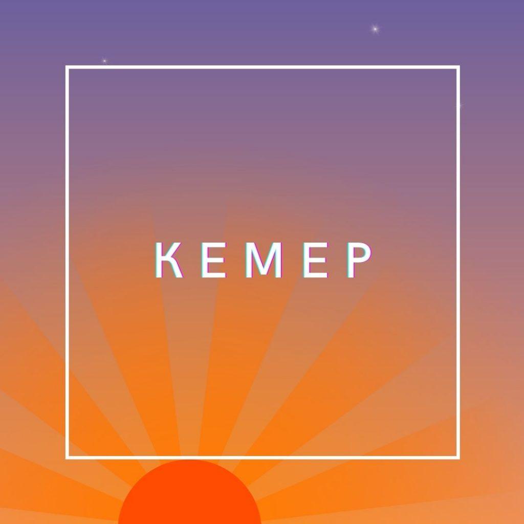 Кемер